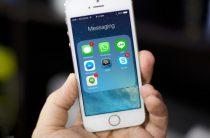 Guardian: Учёные обнаружили в WhatsApp уязвимость, которая позволяет перехватывать сообщения пользователей