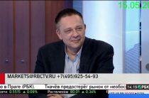 Степан Демура — Рубль 49 и пузырь ОФЗ в 2015 (15.05.2015 )