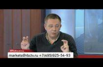 Степан Демура — Рубль 56-57, РТС -1200 (16.01.2017)