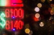 Смена курса: какие бумаги помогут заработать на укреплении доллара