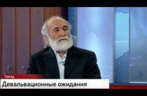 Бабич-тренд — Курс рубля при отмене санкций (27.01.2017)