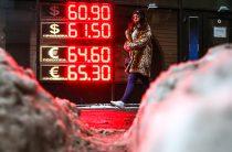 Встреча ОПЕК иставкаФРС: почемудоллар может укрепиться кконцу недели