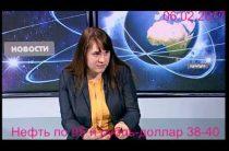 Юля Афанасьева — Доллар — это не защитный актив (28.03.2017)