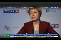 Ксения Юдаева — Рубль и ставка ЦБ в 2017 (12.01.2017)