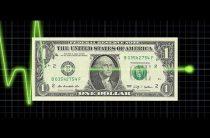 Американский доллар: «явно, на жизнеобеспечении»