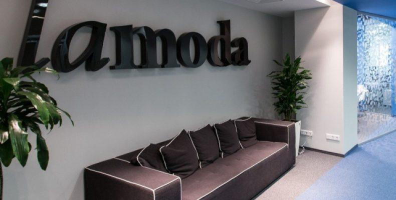 Где пройти летнюю стажировку — вакансии от Lamoda, «Яндекса», «Ашана», Yota Devices и ещё 13 компаний