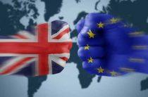 Великобритания не готова