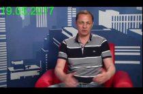 Олег Богданов — Рубль: 62 при импичменте Трампа (19.05.2017)