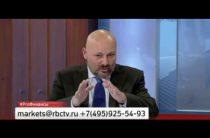 Евгений Коган — Храните доллары в еврооблигациях (02.02.2017)