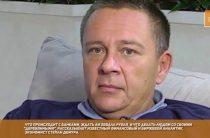 Степан Демура — Купи доллары и забудь на 2 года (05.04.2017)