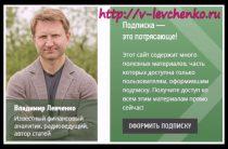Владимир Левченко — Рубль: разворот близок (15.02.2017)