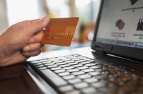 Экономия всети: вкаких банках выгоднее условия онлайн-платежей