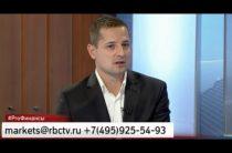 Василий Олейник — Рубль: быстро долетим до 65 (25.04.2017)