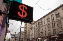 Почему доллар может укрепиться кконцу недели