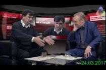 Юрий Болдырев — О реальной борьбе с коррупцией (24.03.2017)