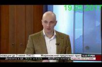 Роман Андреев — Рубль: сначала 54 или 49, потом 90-100 (19.05.2017)
