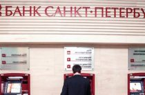 Банк «Санкт-Петербург» инвестировал 200 млн рублей в интернет-магазин детских товаров Babadu