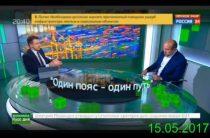 Григорий Бегларян — Рубль и китайский фактор (15.05.2017)