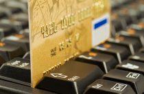 У каких банков самые выгодные программы лояльности
