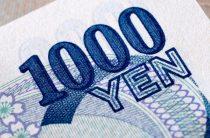 ВолноТрейдинг. Импульс по иене (21.04.2017)