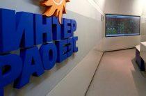 Чистая прибыль Интер РАО выросла в 2,6 раза