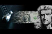 Чего может стоить вам применение принципа «причины и следствия» на фондовом рынке.