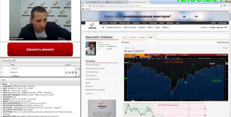 Олейник vs В.П.Гусев — При какой доходности ОФЗ развернется рубль (13.09.2017)