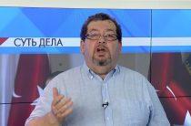 СУТЬ ДЕЛА — «Останется ли Турция в НАТО»
