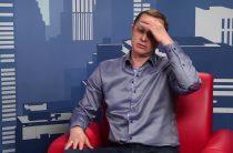 Олег Богданов — Рубль упадет на 10% при бегстве из ОФЗ (19.04.2017)