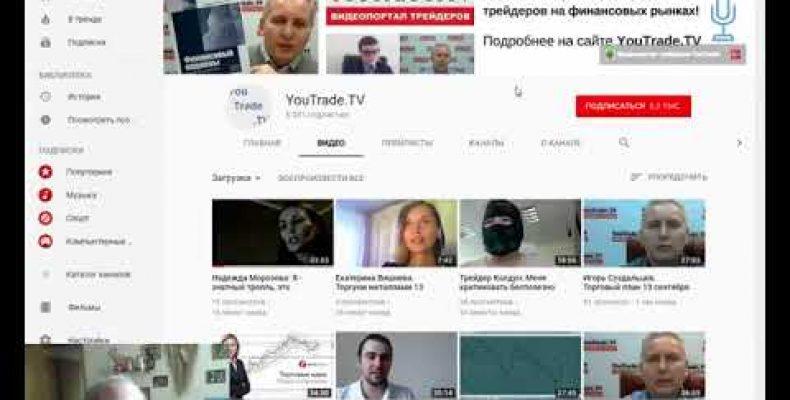 Владимир Гусев — Мой новый канал — один из лучших (13.09.2017)