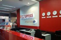 Китайский интернет-ритейлер AliExpress приостановил доставку товаров в Россию через оператора SPSR
