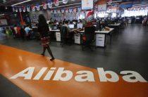 Alibaba решила выкупить крупнейшего китайского оператора торговых центров Intime Retail за $2,6 млрд