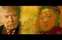 Рост золота был спланирован до северно-корейской паники