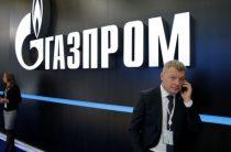 Газпром: оцениваем отчет за 1 квартал 2017
