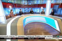 Массовые протесты в России на РБК