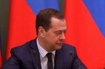 Куда пропал Дмитрий Медведев?