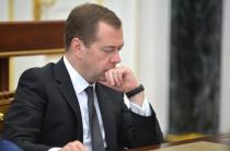 В России появится новый премьер-министр
