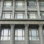 Министерство финансов планирует собрать за 2017-2019 гг 1,37 трлн. руб. в виде дивидендов