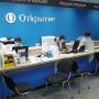 Проблемы в банке «Открытие»?
