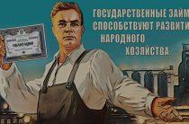 Сбербанк и ВТБ 24 выделят по 700 отделений для продаж ОФЗ населению