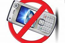 Школам разрешили глушить мобильные во время ЕГЭ