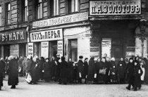 Танец черных лебедей: 100 лет гибели фондового рынка России
