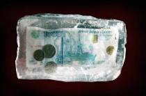 В Совфеде предложили «заморозить» рубль