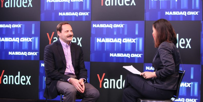 Инвестиционная идея – заработать на акциях Яндекса